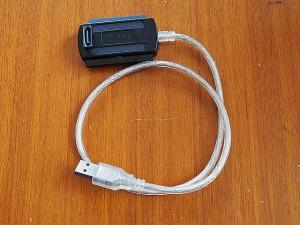 USB-SATA変換コネクタ FZX6005