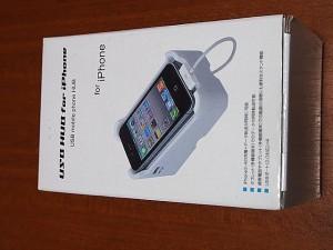 iphone用USBハブ-外箱