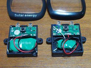 自転車用ソーラーリアライト 分解