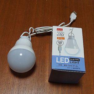 ダイソー「電球型LEDライト」