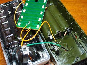2WAY ランタン 大型ランプ付(12+1 LED)-分解