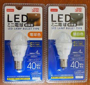 LEDミニ電球(砲弾型)