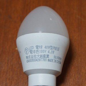 LEDミニ電球(砲弾型)仕様